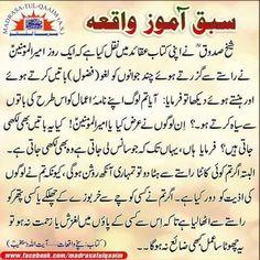 Imam Ali, Prophet Muhammad, Islamic Quotes, Arabic Calligraphy, Deen, Asd, Blog, Arabic Calligraphy Art