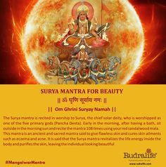 A look at the health benefits generated by the ancient practice of surya namaskar, the sequence of yoga postures that comprise the Indian traditional Sun Salutation Hindu Vedas, Hindu Deities, Vedic Mantras, Hindu Mantras, Sanskrit Mantra, Kali Mantra, Sanskrit Quotes, Sanskrit Language, Hindu Rituals