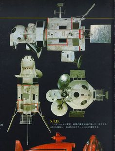 """Original series models: The Japanese """"UFO Super Visual"""" book contains a foldout page featuring photos of these original models used in UFO (courtesy Tetsushi Yukawa):"""