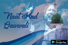 Naat and Qawali application show the most talented and captivating Naats Khawns and Qawal in it and this app is especially for Naat and Qawali lovers.  Do you like Naat and Qawali application? Do you want to learn Naat? Download this free app and see the best Naat Khawns and Qawali! This Android App contains  Most Talented Naat khawns and Qawal here. You can listen them and also become a good Naat Khawn by practicing.