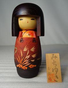 "kks5 Japanese Sosaku Kokeshi Doll  18.5 cm Tall  ""Michiyuki"" Masae Fujikawa"