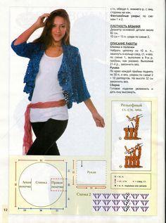 ++++++++++++++++++Crochetemoda:+Bolero+Circular+de+Crochet