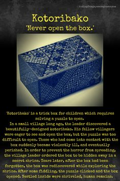 'Kotoribako' are puzzle boxes which require problem-solving skills to open. In Japan, an urban legend of the kotoribako and its contents adds to the mystery of the toy. Scary Myths, Scary Creepy Stories, Spooky Stories, Creepy Facts, Wtf Fun Facts, Funny Facts, Horror Stories, Ghost Stories, Creepy Stuff