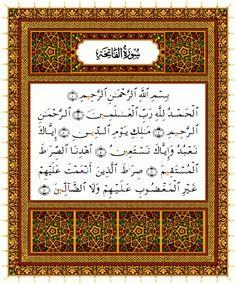 Rouqia MP3 - ruqyah mp3 - roukia roqia roqiah | 008  I am a {Muslim