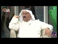د. عايد المناع – باحث سياسي كويتي: تنويع الصناعات والاستثمار مهم لأننا في - YouTube