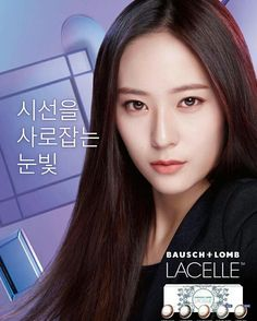 Krystal x Bausch + Lomb Jessica & Krystal, Krystal Jung, Jessica Jung, South Korean Girls, Korean Girl Groups, Sulli, Korean Language, Korean Makeup, Korean Celebrities