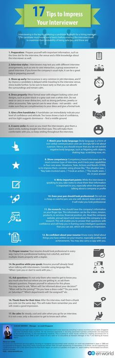 17 Tips to Impress Your Interviewer Infographic #huntinginfographic