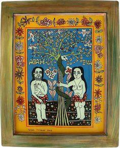 Adam and Eve - Ioana Popescu. Religious Icons, Religious Art, Adam Et Eve, Christian Paintings, Illuminated Manuscript, Textile Art, Folk Art, Mosaic, Religion