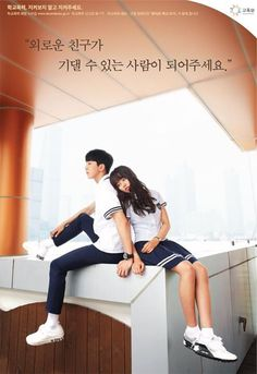 Nam Joohyuk and Kim Sohyun K Drama, Drama Film, Korean Celebrities, Korean Actors, Nam Joo Hyuk Wallpaper, Who Are You School 2015, Jong Hyuk, Korean Drama Movies, Korean Dramas