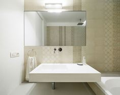 SALUTATI II - MILANO #Mutina #Bathroom