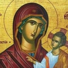 Online Prayer, Byzantine Icons, Interesting Information, My Prayer, Sacred Art, Faith In God, Our Lady, Christian Faith, Christianity