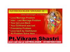 INDIA NO.1 BLACK MAZIC SPECIALIST ASTROLOGER  919878531080 Ernakulam - ViewAdsFree.COM Online Classifieds