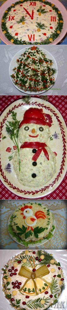 Как украсить новогодний салат Оливье! » Женский Мир