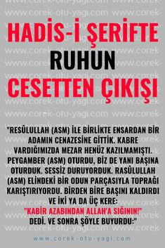 Hadis-i Şerifte Ruhun Cesetten Çıkışı! Hadith, Coming Out, Allah, Istanbul, Events, Remedies, Happenings, God, Gender Reveal Parties