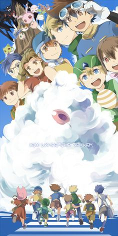 Digimon Seasons, Digimon Wallpaper, Digimon Adventure 02, Digimon Digital Monsters, Strange Places, Story Arc, Anime, Drawing People, Otaku