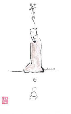 """「茶心」""""Tea Heart"""" by 中山雅心(Gaxing Nakayama) All Nature, Art Work, Calligraphy, Artwork, Work Of Art, Lettering, Calligraphy Art, Hand Drawn Typography, Letter Writing"""
