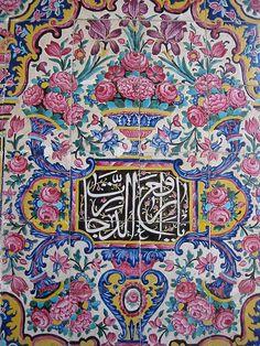 Shirazi Qajar era tiles Persian Architecture, Art And Architecture, Islamic Art Pattern, Pattern Art, Islamic Tiles, Persian Pattern, Ancient Persia, Islamic Paintings, Persian Culture