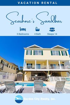 Seashore's Sandbar is a five-bedroom, four-bath beach house located 0.3 miles west of Surfside Pier. Sleeping accommodations include three king, one queen, and two double-sized beds, plus one queen-sized sofa bed. This property is a duplex. Motorcycles permitted. Limited to one golf cart per reservation. No smoking. No pets. Check-out maid service included. Linens included. Maximum occupancy: 14