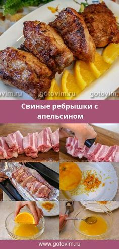 Good Food, Easy Meals, Cooking Recipes, Favorite Recipes, Meat, Baking, Cauliflowers, Cooking, Recipies