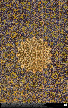Islamic Art – Islamic Enamel and mosaics(Kashi Kari) on walls, ceilings and minarets, as well on islamic buildings- 37 Islamic Art Pattern, Pattern Art, Motifs Islamiques, Islamic Art Calligraphy, Calligraphy Alphabet, Celtic Art, Celtic Dragon, Islamic Tiles, Paisley Art