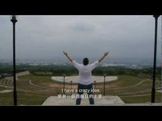 This is a creative project going on in Taiwan. Come join the event by sharing pictures. A small favor but BIG impact :)