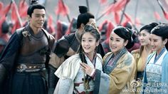 The Romance of the Condor Heroes 《神雕侠侣》 - Chen Xiao, Michelle Chen - Page 29