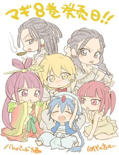 Magi The Labyrinth of Magic #3 couples