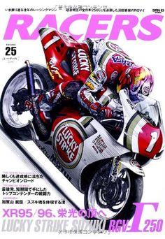 RACERS #25 LUCKY STRIKE SUZUKI RGV‐Γ250 - RACERS Japanese Motorcycle Sport Magazine 2014-2016 (#25-#42)