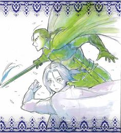 arslan and daryun