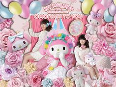 Special event celebrating 40th anniversary of My Melody at Sanrio Puroland ♪(*^^)o∀*∀o(^^*)♪ マイメロディ40thアニバーサリーフェア OMOIYARI TO YOU