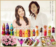 ❀Home sweet Home ♥ Park Shin Hye and Jang geun suk