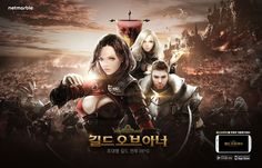 [2015]    Screendoor Ads : Guild of honor                 Designer: Yewon Kim                    Copyright ⓒ netmarble games corp. Allright Reserved.