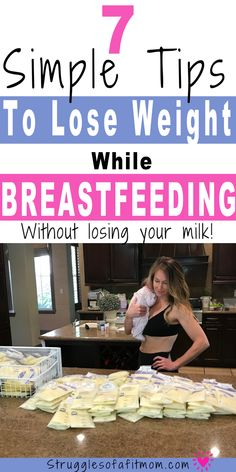 """7 Simple Tips To Help You Lose Weight While Breasfeeding - Let me guess, you've been told breastfeeding makes the weight just """"melt off"""" after pregnancy - Dieting While Breastfeeding, Breastfeeding And Pumping, Loosing Weight While Breastfeeding, Losing Weight Postpartum, Lose Weight While Pregnant, Breastfeeding Tattoo, Extended Breastfeeding, Pregnancy Weight Gain, Fast Weight Loss Tips"""