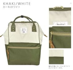 c68f00b5a659 Anello Japan LARGE MINI Backpack Hot Selling Rucksack Canvas Quality School  Bag