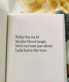 Deep Words, True Words, Secret Crush Quotes, Chanel Quotes, Gulzar Quotes, Broken Heart Quotes, Romantic Love Quotes, Poetry Quotes, Writings