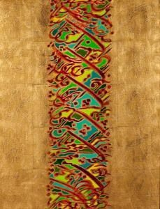 Hossein Kashian - Gold And Red calligraphy #persian #art