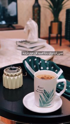 Arabic Tea, Arabic Food, Fake Pictures, Coffee Pictures, Islamic Inspirational Quotes, Religious Quotes, Arabic Chicken Recipes, Snap Food, Birthday Cake With Candles