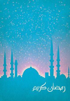 DIY Eid Card - Free Printable Mosque Greeting Card