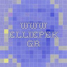 www.elliepek.gr