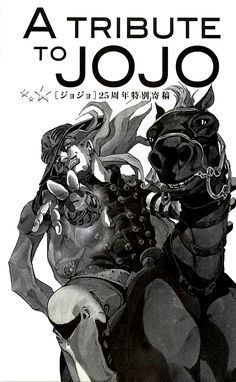 25 Years With JoJo: 25th Anniversary Book (25 YEARS WITH JOJO 25周年記念BOOK 25 YEARS WITH JOJO 25 Shūnen Kinen BOOK) is an anniversary booklet that was bundled with the October issue of Shueisha's Ultra Jump magazine. The booklet has 22 other manga creators contributing tribute art and messages to celebrate the 25th anniversary of JoJo's Bizarre Adventure. Information about the new anime, video game, and artbook were also included inside. A new artbook was announced, which will include.....