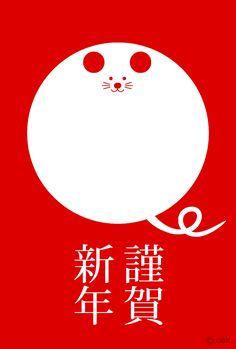 赤色背景にシンプルな白色ネズミをデザインした子年の年賀状イラスト素材です。 Creative Illustration, Flat Illustration, Chinese Lights, Chinese New Year Eve, Chinese Festival, Animated Dragon, Year Of The Rat, E Cards, Light Art