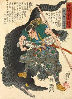 Artist: Utagawa Kuniyoshi Title:MIyamoto Musashi, from the series A Suikoden of Japanese Heroes (Eiyû Nihon Suikoden) Japanese Drawings, Japanese Artwork, Japanese Prints, Japanese Tattoos, Japanese Mythology, Japanese Folklore, Samourai Tattoo, Arte Ninja, Suikoden