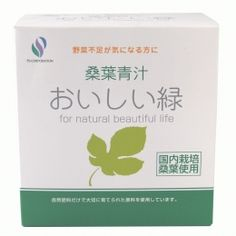 It is a fine-grain type dietary supplement that delicious and easy to drink, adding barley young leaves and spores of lactic acid bacteria to mulberry leaves. From children to elderly people, we recommend to everyone concerned about vegetable shortage.