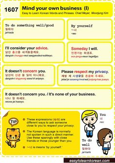 Easy to Learn Korean 1607 – Mind your own business (part one). | Easy to Learn Korean (ETLK)