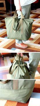 Anatole travel bag - bag sewing pattern at Makerist Easy Sewing Patterns, Bag Patterns To Sew, Easy Sewing Projects, Sewing Hacks, Sewing Tutorials, Pattern Sewing, Sewing Tips, Homemade Xmas Gifts, Nylons