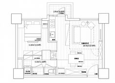 空間設計與裝潢 - [開箱]MUJI to Live,無印生活實踐計劃 - 居家 - Mobile01