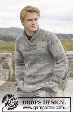 "0a8449a20ed2c Limestone - Knitted DROPS jumper for men with shawl collar in ""Karisma""or"