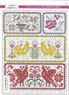 Gallery.ru / Фото #27 - Українська вишивка 24 - WhiteAngel