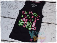 Hey, I found this really awesome Etsy listing at http://www.etsy.com/listing/153681276/birthday-girl-embroidered-appliqued