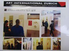 スイス2013年の会場